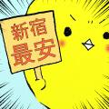 shinjuku_saiyasu_piyo