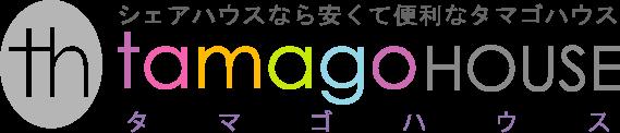 新宿の格安シェアハウスなら『タマゴハウス』